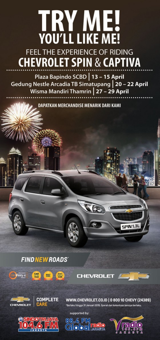 Office to Office with Chevrolet