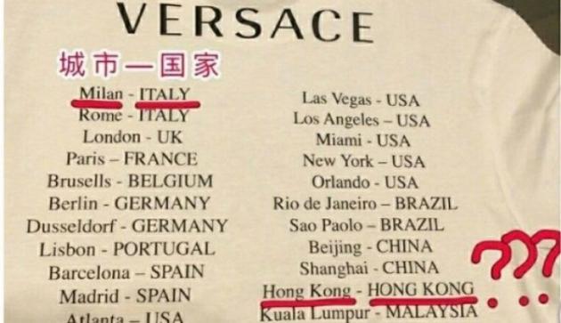 Kaos Kontroversial, Versace Minta Maaf